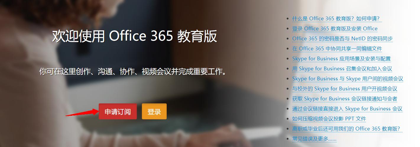 Cloudreve+Onedrive 搭建属于自己的网盘